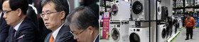 美, 삼성-LG세탁기에 '50% 관세폭탄'…수출 차질