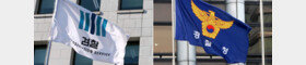 '무소불위 권한' 한국 검찰은 갈라파고스에 산다