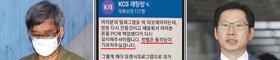 """[단독]드루킹 핵심 측근 """"김경수 앞서 킹크랩 시연"""""""