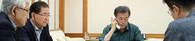 '0.1%'에 허찔렸던 靑, '회담 취소' 충격 벗고 기대감
