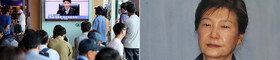 朴 '특활비 · 공천개입' 징역 8년 추가… 통합 32년