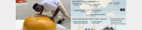 아프리카 사람도 두손 든 '한국 폭염' 2주 더 불가마