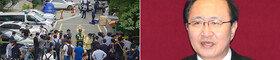 '불법자금 의혹' 노회찬 의원, 아파트서 투신 사망