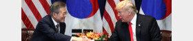트럼프, 2차 북-미 정상회담 개최 공식화…장소는?