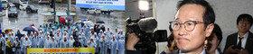 """""""말 안통해"""" 민노총에 불만 폭발한 문재인 정부"""