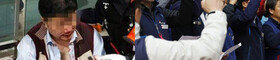 노조에 집단폭행 당한 임원…경찰 태도가 더 충격