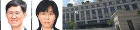 헌법재판소 출범 31년만에 첫 '여성 트로이카'시대