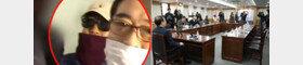 '김학의 재수사' 결국 정치권 불똥…어디까지 올라가나