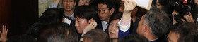 공수처법과 검·경수사권법, 국회 접수? 엇갈린 해석