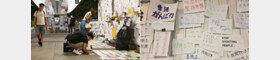 中 정치·사법체계 불신하는 홍콩 젊은이들…시진핑에 정치적 타격