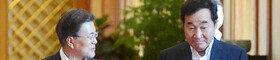 """""""총리와 투톱 외교"""" 文, 국무회의 모두발언서 강조…왜?"""