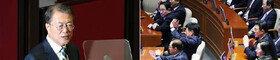 文대통령 시정연설에 與 '28차례 박수' vs 한국당 '귀 막고 엑스표'