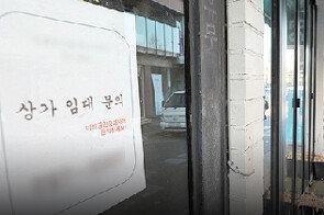 김종율의 상가투자