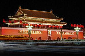 구자룡의 중국 살롱(說龍)