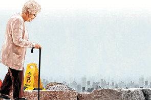 노인을 위한 나라는 어디에