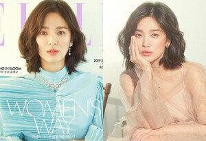 송혜교, 결혼 후 물오른 미모