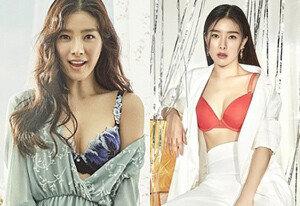 김소은, 란제리 화보…흘러내리는 끈 '아찔'