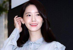 """윤아 난리난 고백 """"셀레는 '한남자' 있다"""""""