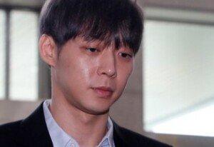 박유천, 경찰 출석 후…충격 발언 '발칵'