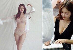 모델 이아윤, 男心 초토화 시킨 라인