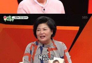 """김종국母 """"아들과 홍진영은 이제 끝…"""" 초토화"""
