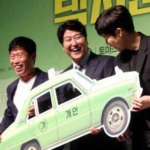 '택시운전사'로 돌아온 송강호