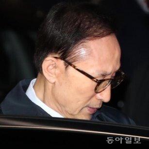 MB 구속 영장 발부