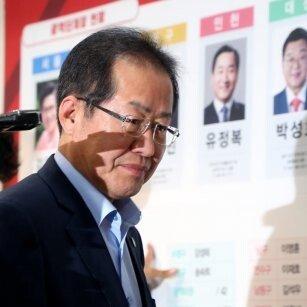 떠나는 홍준표. 자유한국당 침통