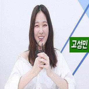 """고성민, """"썸은 연애할 때 가장 설레"""""""