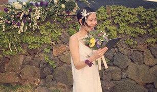 김나영, 비공개 결혼식 이유는?