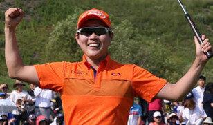 김우현, 행운의 18번홀