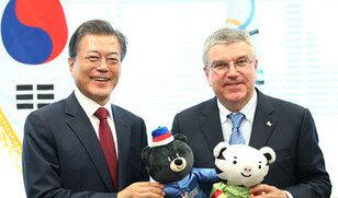 IOC, 평창올림픽 안전 우려 진화
