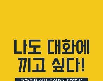 서울의 \
