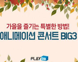 [Q매거진/Style News]'꽃무늬 원피스+간결한 토트백' 가을 느낌 완성