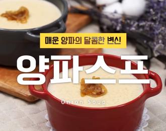 담백깔끔한 제철 해산물, 홍합활용레시피 BEST5 !