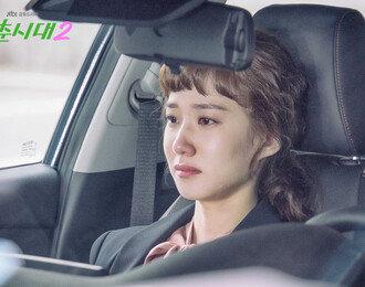청춘시대 2 명대사 모음! (자료 제공 : JTBC)