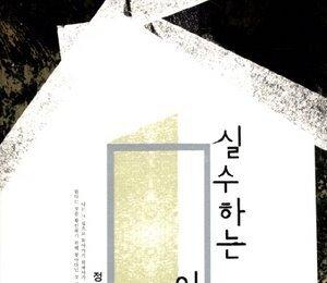 2018년 기대 신작 총정리… 리처드 도킨스, 무라카미 하루키, 박민규가 온다!