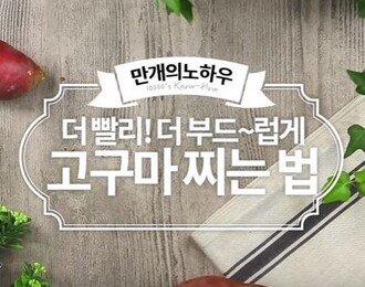 시~원한 북어에 누룽지까지 든든하게♥북어누룽지 탕!