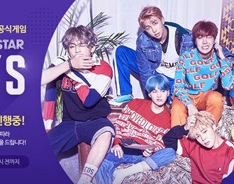 [신작 게임 소식] 1/8 방탄소년단 리듬게임 'SUPERSTAR BTS' 사전예약 실시 등