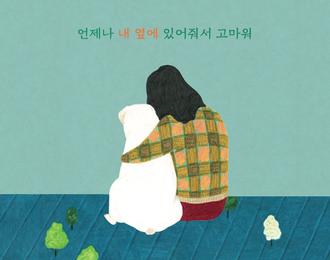2018년 새해에 읽는 재밌는 책  '읽어보개 5'