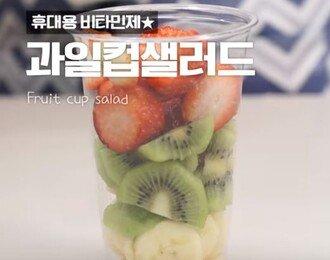 강식당 레시피 등장! 강식당 삼겹살 김밥!