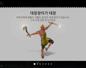 모바일시장 휩쓴 넥슨, 2017년 매출 2조 3천억 기록하며 '2조 클럽' 가입