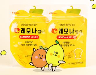 쫀득쫀득하게 비타민 충전, 레모나 젤리
