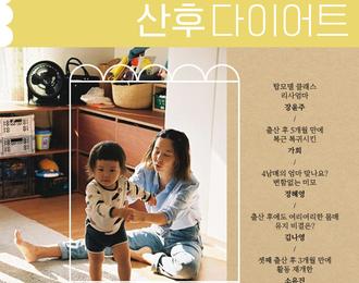 데일리&운동복으로 찰떡인 셀럽 여름 레깅스 코디 추천!