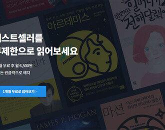 [IT신상공개] '올해에도 또 왔어요~' 삼성 갤럭시 노트 9