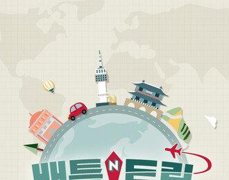 떡순이들의 마음을 사로잡은 서울 떡 맛집
