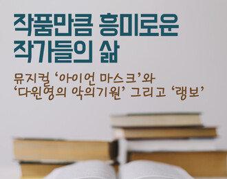 도스토옙스키 원작 '백치' 오는 10월 무대로…이필모, 김수현 등 출연