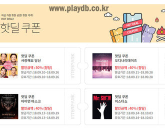 뮤지컬 '팬텀' 12월 개막…임태경, 정성화, 카이 등 캐스팅 공개
