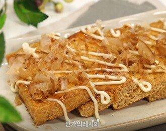 일본식간장두부조림 단짠단짠 꼬숩!