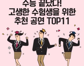 밴드 O.O.O 정규 1집 발매와 함께 12월 15일 단독 콘서트 개최. 오늘(15일) 티켓 오픈